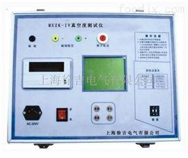 特价供应MEZK-IV真空度测试仪