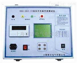 特价供应RHA-ZKZ-IV高压开关真空度测试仪