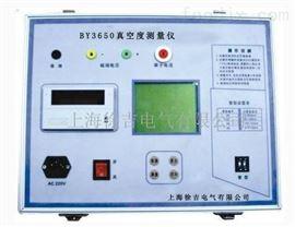 特价供应BY3650真空度测量仪