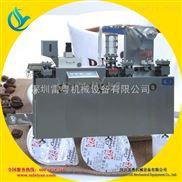 雷粤LSP-140自动平板式铝塑铝铝硬铝包装机 药片食品包装机工厂
