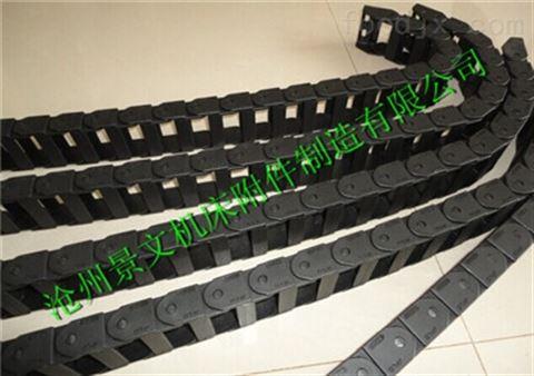 穿线尼龙塑料拖链厂家规格*