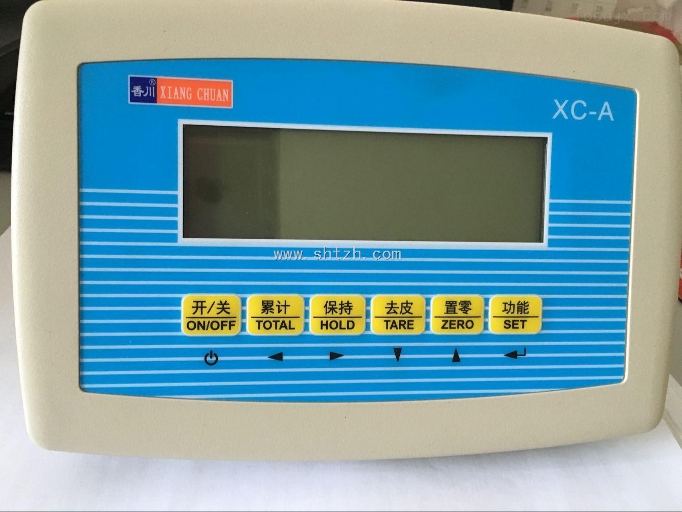 南陵缓冲电子地磅