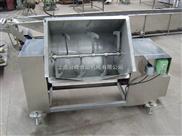 大型蔬菜螺杆高速混合搅拌机