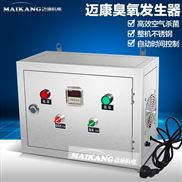 移动式臭氧发生器 挂壁式臭氧发生器