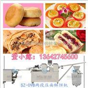 香酥板栗饼机多少钱一台 做酥饼的技术免费教