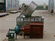 小型燃煤油炸鍋-嘉利食品機械