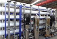 格瑞水務工業純水超濾凈水設備