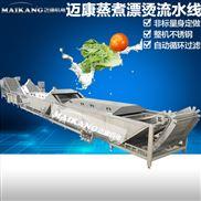 供应大型竹笋蒸煮机 大产量高效蒸煮流水线 杀青预煮设备