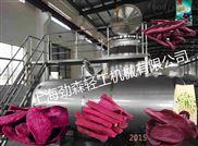 地瓜脆真空油浴脱水干燥机  大型红薯深加工设备