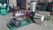 直销原粮磨面机 小型面粉加工设备