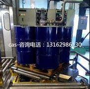 上海凯士电子有限公司CAS-4桶液体自动灌装机