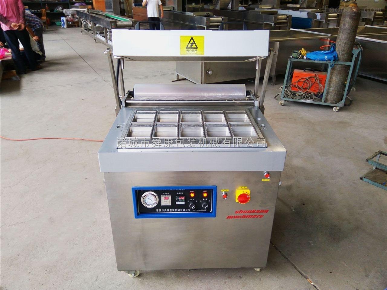 诸城舜康机械DZT760吸塑贴体机 吸塑膜包装机器
