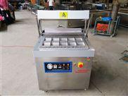 舜康生产直销DZT760多功能真空包装机
