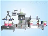 供应集瀚自动化设备漆类灌装设备