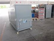 低温复叠冷水机组-昆山康士捷机械设备有限公司