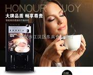 武汉东具DG208冷热全自动投币速溶咖啡机现调果汁奶茶机现调饮料机东具三合一咖啡