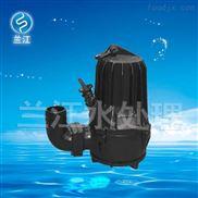 潜水污水泵WQ10-10-0.75哪家便宜