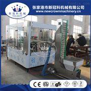 CGF24-24-8葡萄汁三合一灌装机