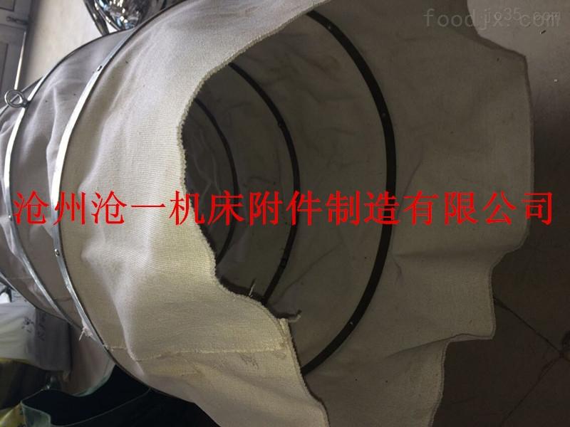电厂散装除尘伸缩帆布袋代理加盟