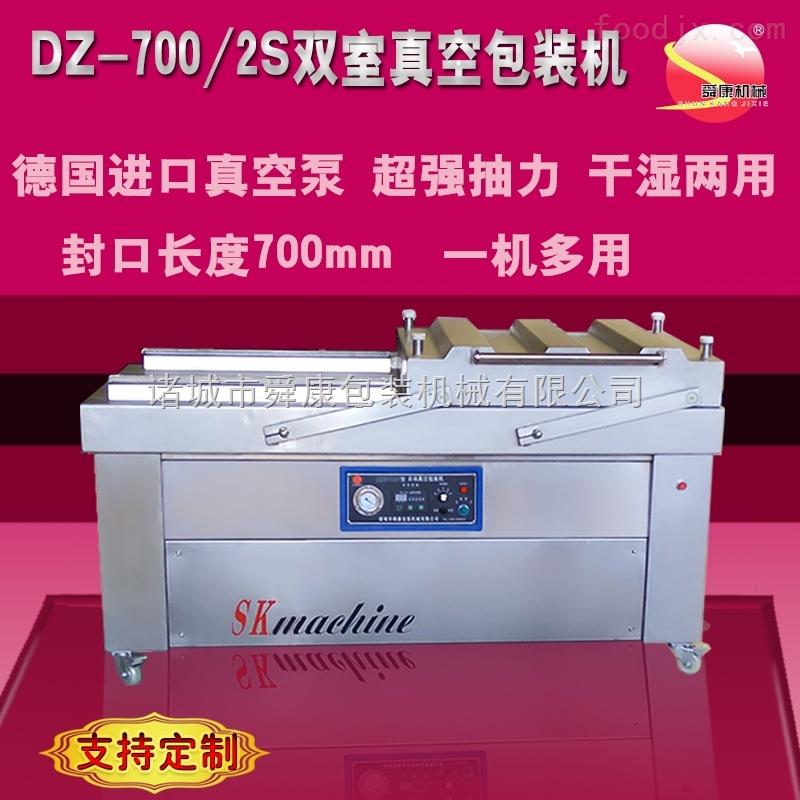 DZ-700/2S 全自动食品真空包装机 手撕牛肉干封口机械