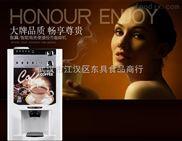 武汉东具三合一咖啡奶茶机DG308冷热全自动投币咖啡机落杯速溶咖啡机现调饮料机