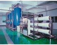 純凈水設備
