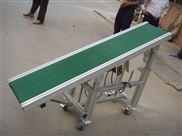 厂家生产 机械手自动输送带 输送机流水线用单斜型号输送带