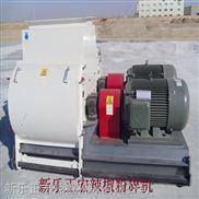 荆州大型全自动秸秆粉碎机