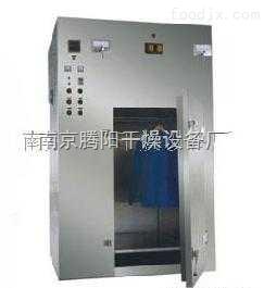 F0CY-X高效臭氧灭菌干燥箱