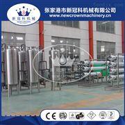 水处理设备饮料生产线