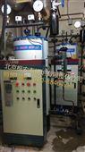 北京72千瓦24千瓦36千瓦電蒸汽發生器展銷廳