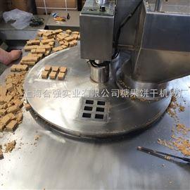 上海合强HQ-90压缩饼干成型机 自动饼干机