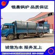 燃气蒸汽锅炉 WNS1-1.0-Q型 银晨锅炉 厂家直销