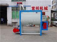 PVC粉料卧式搅拌机