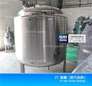 不锈钢发酵罐 立式储罐 蒸汽加热罐 液体反应罐