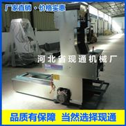 现通机械供应新型自动饺子皮机  饺皮加工机