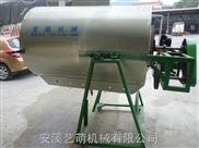 液化气滚筒式杀青机 茶叶加工机器 茶叶杀青机炒青机