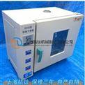 101-4干燥箱产品询价,101系列鼓风干燥箱质量,101-4电热干燥箱今日价格