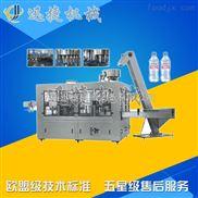 山东小瓶液体灌装机 自流式电动液体灌装机、全自动称重灌装机调节方便简洁美观