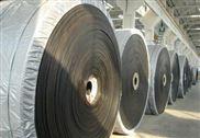 厂家供应 优质橡胶输送带 运输带