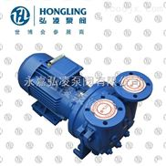SKA20.60水环式真空泵,不锈钢真空泵,真空泵