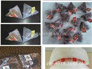 QD-20A-三角包茶叶自动包装机 全自动茶叶包装机 多功能茶叶包装机