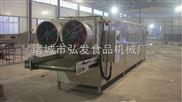 海参 水产品烘干机