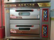 奥莱迪燃气标准烤箱