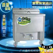 商用油水分离油条机电炸炉