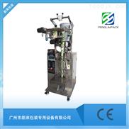 小型干燥剂包装机价格