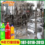 碳酸饮料灌装设备生产线