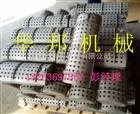 HB-500牛排模具 培根模具304不锈钢制作18263697867