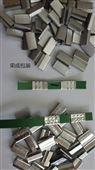 深圳塑钢打包扣厂家