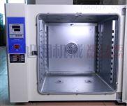 中药丸干燥箱,烘干机价格,数显恒温烤箱厂家